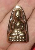 Les amulettes à l'image de LP Thuad LeklaiLPThuad